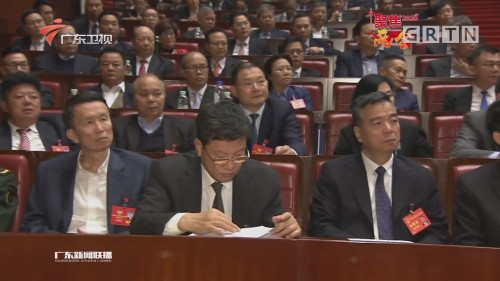 [HD][2020-01-14]广东新闻联播:广东省第十三届人民代表大会第三次会议在广州开幕