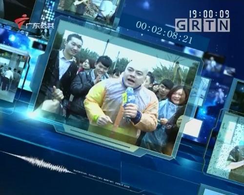[2020-01-23]DV现场:武汉关闭机场火车站等离汉通道 公交地铁停运