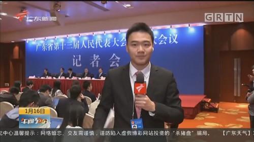 广东省十三届人大三次会议第二场记者会今天举行