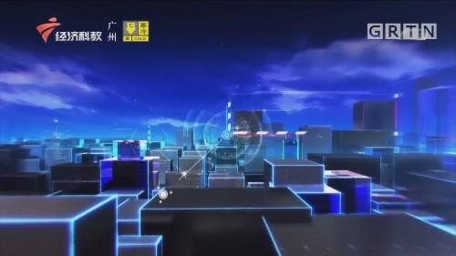 [HD][2020-01-26]今日一线:防控新型肺炎 广东各地医务人员坚守一线 全力防控疫情