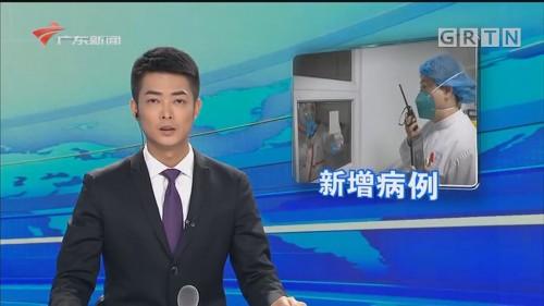 [HD][2020-01-24-15:00]正点播报:汕头:新春佳节将至 传统年货热销