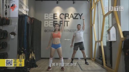 运动健康小讲堂