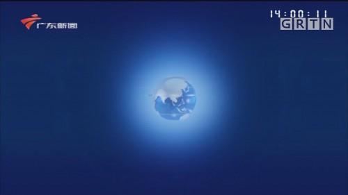 [HD][2020-01-27-14:00]正点播报:武汉市长:确诊病例或再增加千例 疫情一定能战胜