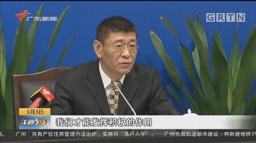 广州:2035年全面建成具有全球影响力的重要综合交通枢纽