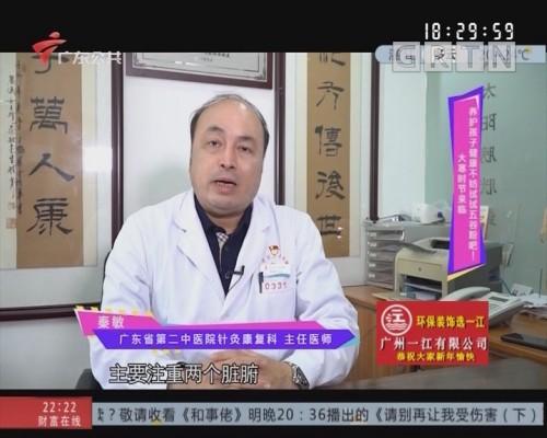 唔系小兒科:大寒時節來臨 養護孩子健康不妨試試五谷粉吧!
