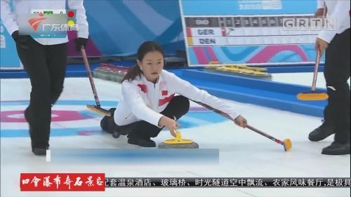 中国 东京奥运会首场胜利