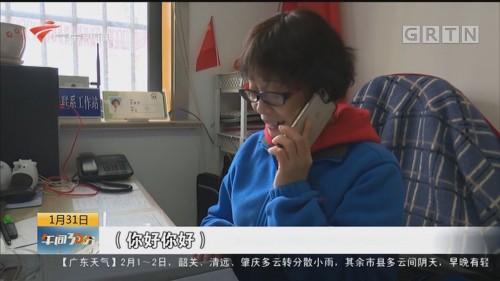 上海:隔离疫情不隔离爱 社区细致服务守望相助