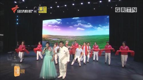 [HD][2020-01-26]经视健康+:家庭梦想秀