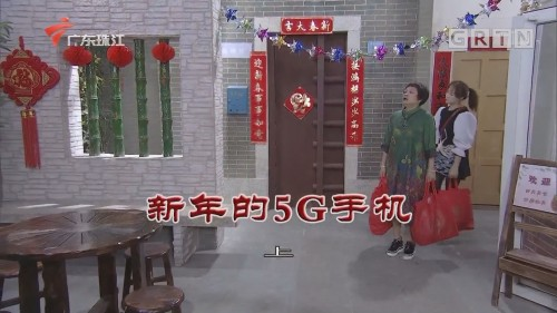 [HD][2020-01-26]外來媳婦本地郎:新年的5G手機(上)