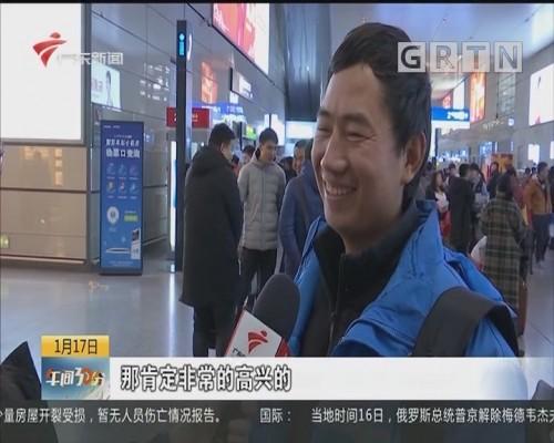 上海:春运快递员专列发车