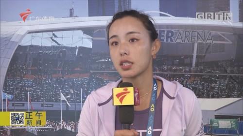 力克费罗 王蔷晋级澳网女单第三轮