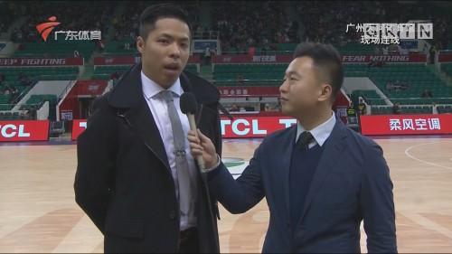 广州天河体育馆现场连线(一)
