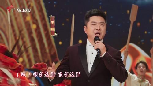 少数民族歌手温情唱响《爱在这里》,齐邀您到广东过大年