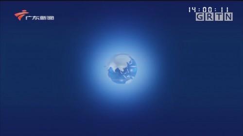 [HD][2020-02-19-14:00]正点播报:记者连线 洪湖正开展核酸检测筛查 还有600多人待查
