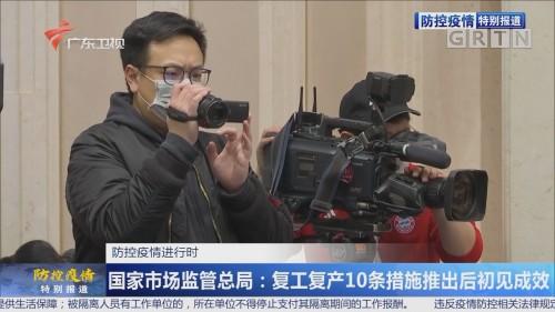 国务院联防联控机制25日上午举行新闻发布会