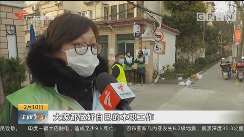 """上海:社区""""硬核""""防控疫情各出奇招 24小时守护居民健康安全"""