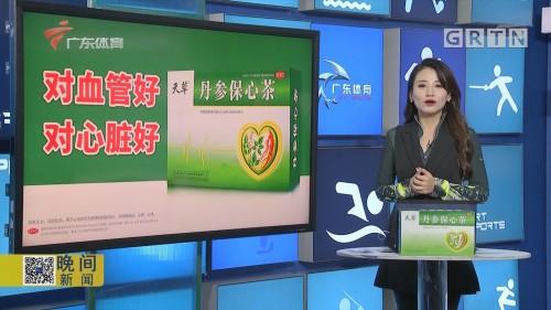 东京奥运会预选赛小组赛结束