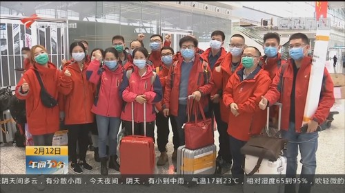 广东支援湖北荆州第二批医疗队250位医疗人员启程出发