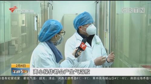 武汉:广东实验室将增五倍产能 湖北核酸检测量有望翻一倍