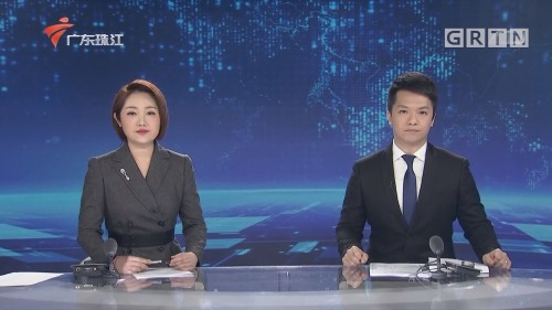 [HD][2020-02-01]珠江新闻眼:深圳63岁新冠病毒肺炎重症患者出院 累计出院患者达5名