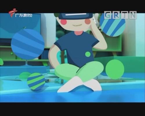 [2020-02-05]乐享新生活-智活大湾区:自我检测感染症状有方法