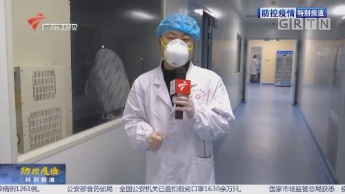 广东医疗队助荆州洪湖搭建核酸检测中心 日检测能力500份
