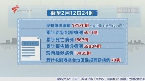 全国新增确诊病例15152例 现有确诊病例52526例