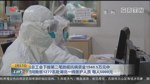 广东:多形式关爱抗疫一线医者及家属