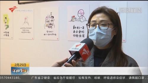 上海:小林漫画走进抗疫一线 加油鼓劲暖人心