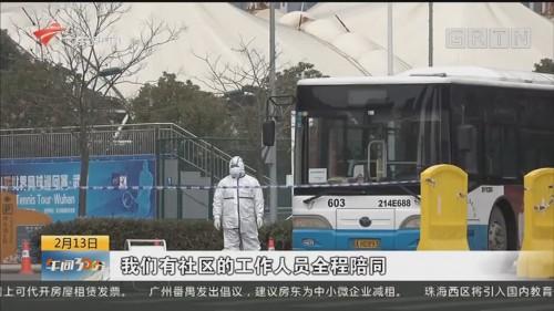 中新社:武汉又一方舱医院启用 患者有序入住