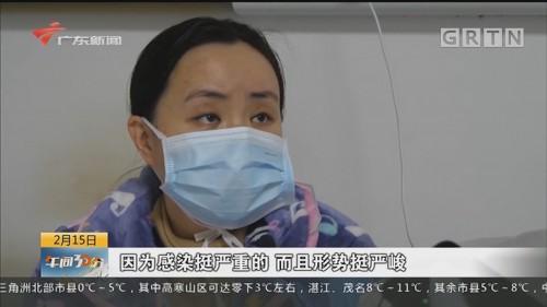 """病房故事:广东医生与武汉护士的抗""""疫""""情谊"""