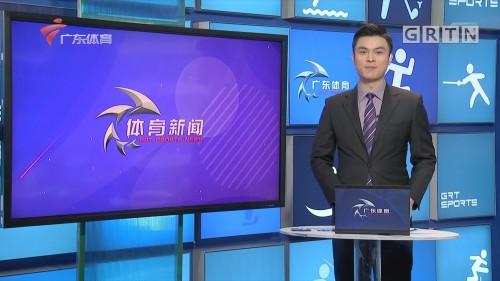 [HD][2020-02-19]正午体育新闻:国际奥委会与北京冬奥组举行视频会议