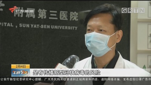 防控疫情:乘坐电梯有感染风险 进出电梯需手部消毒