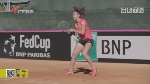 网球联合会杯即将开打 日本、西班牙积极备战