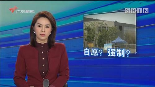 [HD][2020-02-26-15:00]正点播报:新冠肺炎逝者遗体解剖结果即将公布