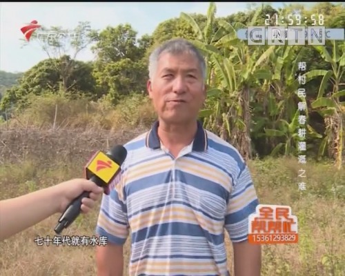 [2020-02-23]全民帮帮忙:帮村民解春耕灌溉之难