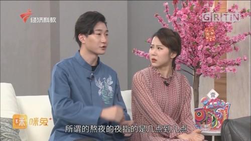 [HD][2020-02-09]經視健康+:吃出健康元宵節(下)