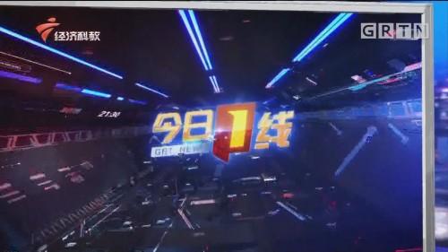 "[HD][2020-02-04]今日一线:共同战""疫"" 汕头三例痊愈患者 今日出院"