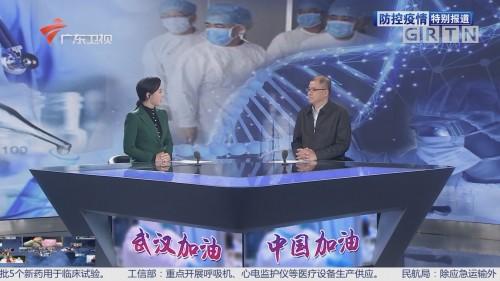 演播室专访:省卫健委副主任 陈祝生