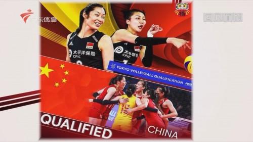 东京奥运会宣传海报