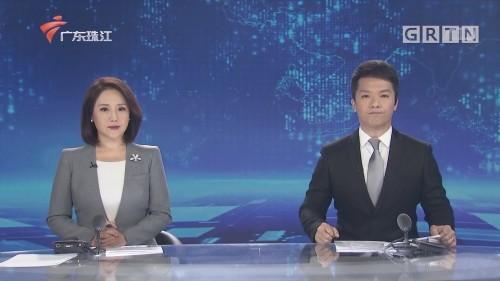 [HD][2020-02-05]珠江新闻眼:国家卫健委:新型肺炎新增疑似病例明显减少
