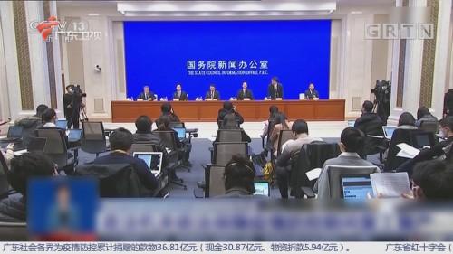 国务院联防联控机制今天举行两场新闻发布会