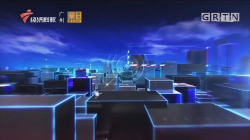 [HD][2020-02-16]今日一线:广州天河区:写字楼首度出现确诊病例 均为无症状感染者