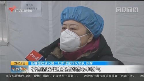 """中新社:新疆多民族护理医疗队""""守方舱"""" 女队员剪去长发"""