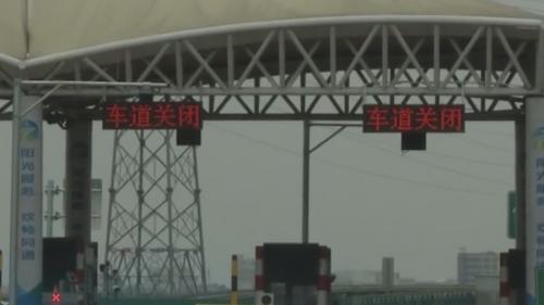 中山:ETC扣费存疑 入站时间竟为1970年