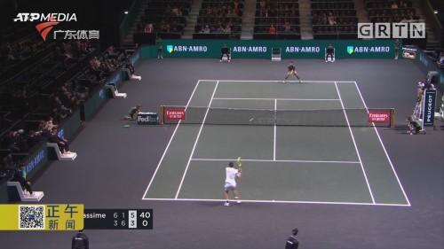 ATP鹿特丹赛 卡恰诺夫、卢布列夫晋级次轮