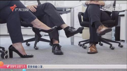 翹二郎腿會給我們的健康帶來什么樣影響