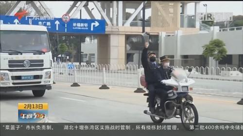 广州:祈福新邨出动雾炮车消毒助力疫情防控