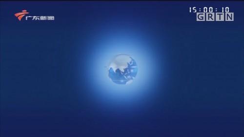[HD][2020-03-11-15:00]正点播报:湖北武汉:所有方舱医院全部休舱 武昌方舱医院49名患者康复出院