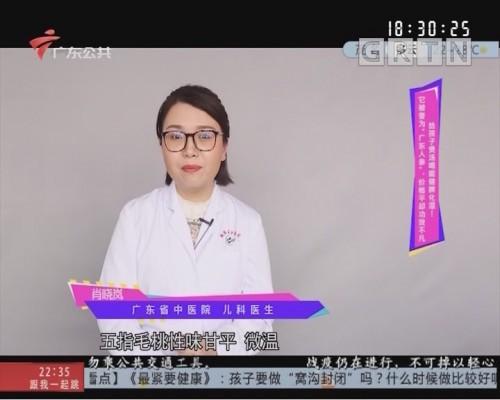 """唔系小儿科:它被誉为""""广东人参"""",价格平却功效不凡 给孩子煲汤喝能健脾化湿!"""
